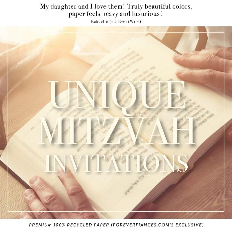 unique bat mitzvah invitations