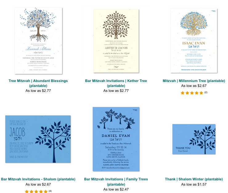 tree of life bar mitzvah invitations