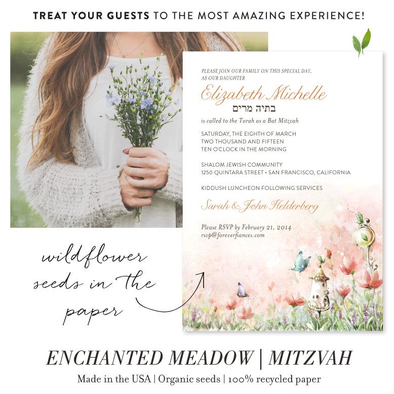 enchanted meadow bat mitzvah invitations