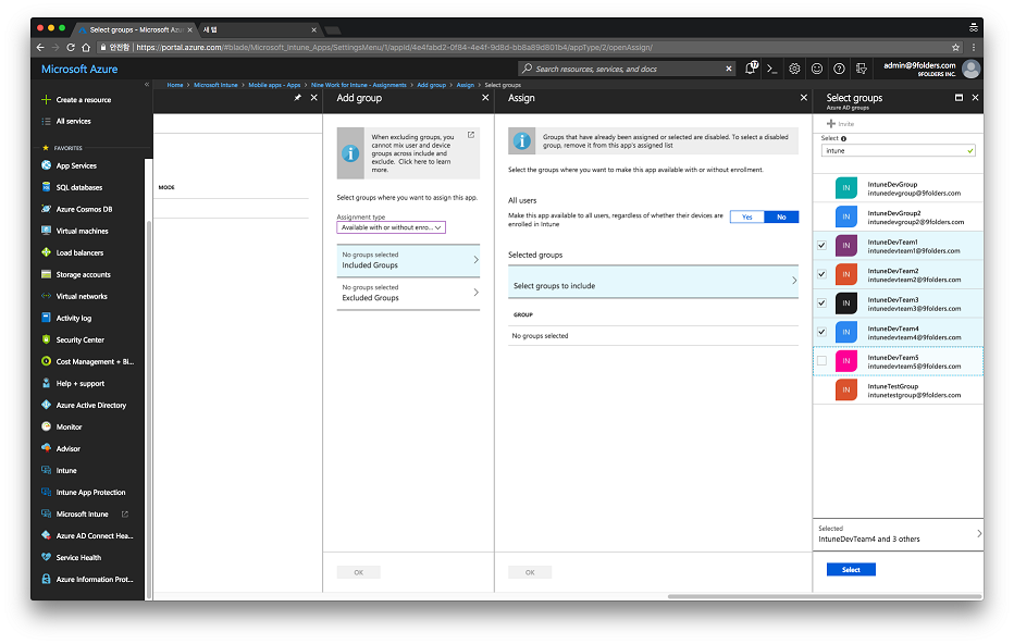 How to use 'Nine Work for Intune' and set Configuration
