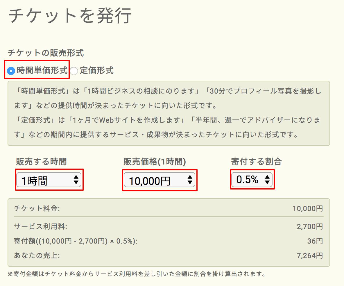 Soodosj46szbeqcw3w39uahh 0q%2f1gimuzm1ob01548818137965 %e3%83%81%e3%82%b1%e3%83%83%e3%83%88%e7%99%ba%e8%a1%8c