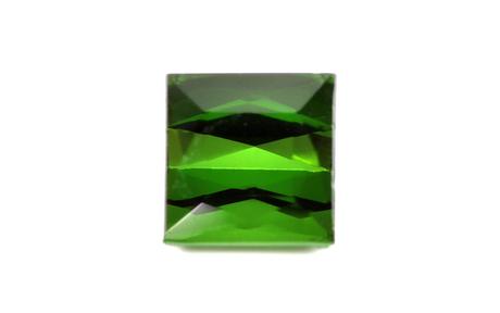 Turmalin grün 2,43 ct.