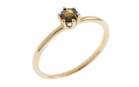 Ring 585/- Gelbgold mit Turmalin
