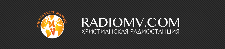 Radiomvbanner