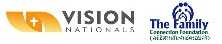 Visionnationalsthailandbanner