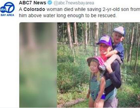 콜로라도, 물 속에서 아들을 머리 위로 '아이 구하고 숨진 어머니'
