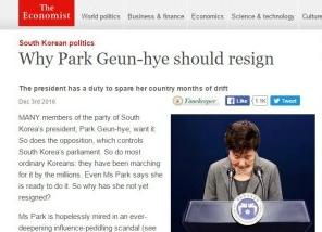 '이코노미스트'는 박근혜가 즉각 퇴진해야 하는 까닭을 이렇게 설명한다