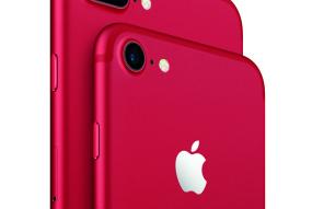 애플이 '레드' 아이폰7을 출시한다