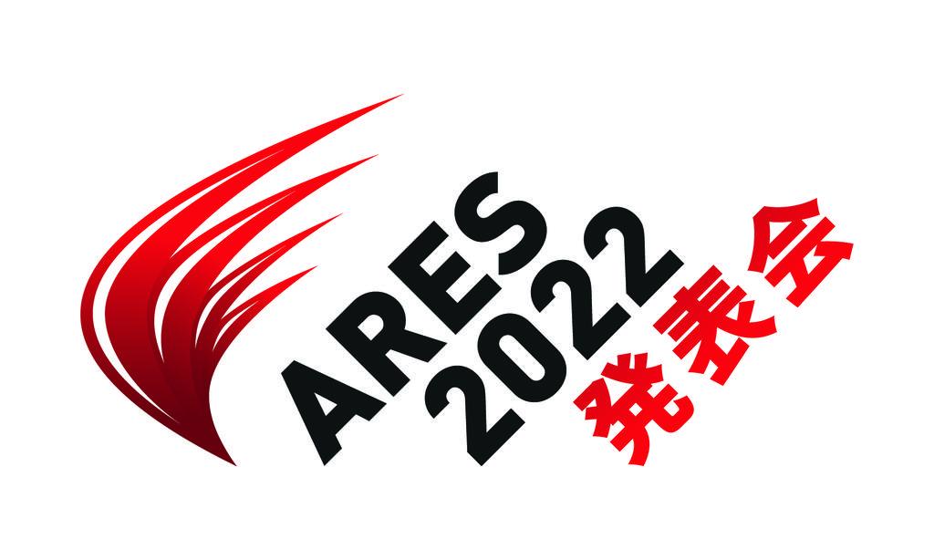 ARES 2022 発表会