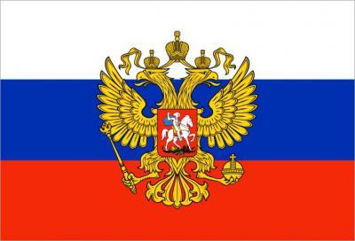 Семинар тренеров России