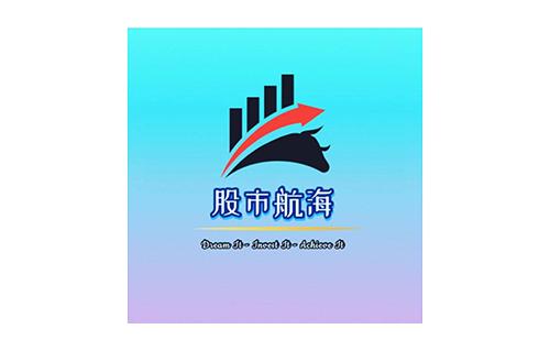 Stock Navigator