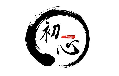 Chu Xin