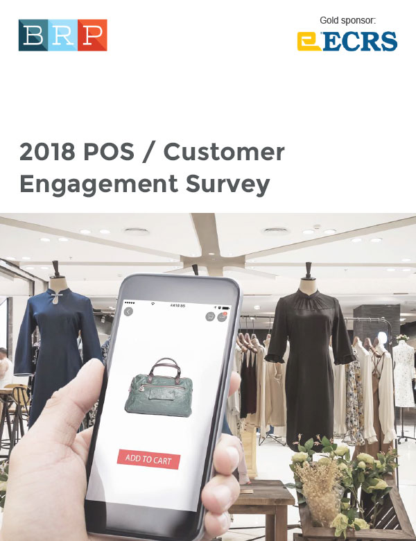 2018 POS/Customer Engagement Survey