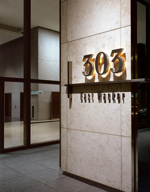 303 East Wacker