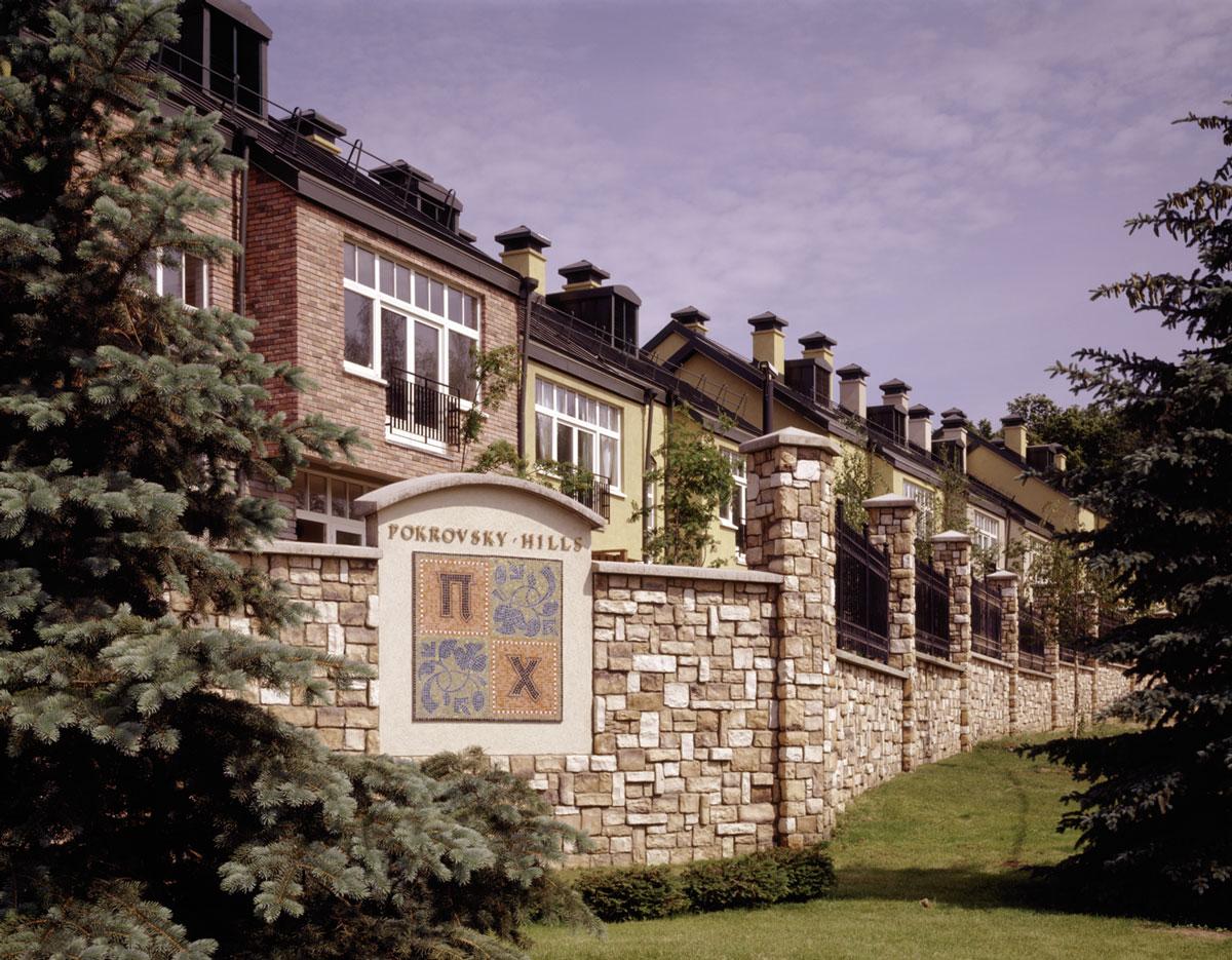 Pokrovsky Hills