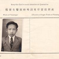 Jameswong1939 %281%29