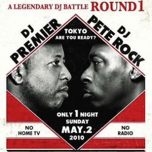 Pete Rock Talks Origin Of His Album With DJ Premier