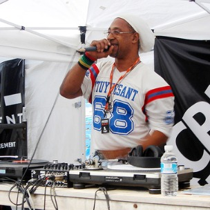 DJ Kool Herc's Sister Sets up a PayPal Account for Donations