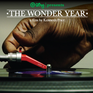 9th Wonder Premiere Contest