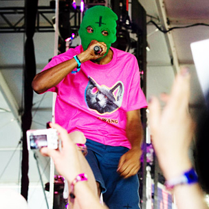 """Tyler, The Creator Announces New Album """"Wolf"""" For May 2012"""