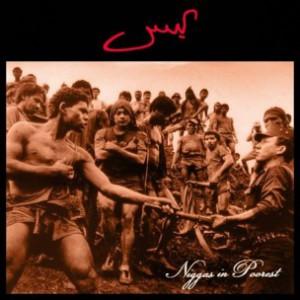 Yasiin Bey (Mos Def) - N*** In Poorest