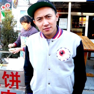 Samsonite Man: Live From Planet China With DJ Wordy