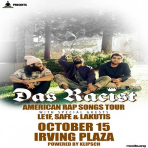 Das Racist Concert Ticket Giveaway