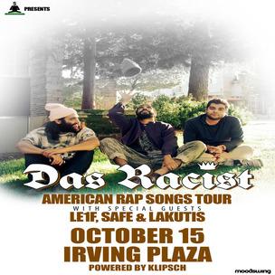 Das Racist Concert Ticket Giveaway
