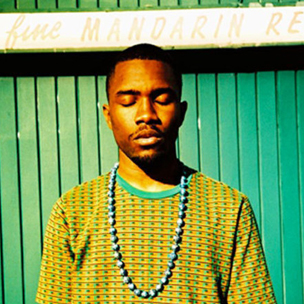 Frank Ocean Details Future Plans In Open Letter