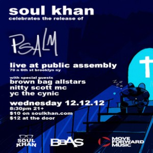 Soul Khan Concert Ticket Giveaway