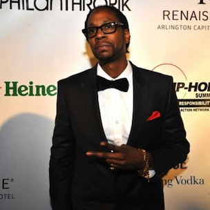 Hip Hop Inaugural Ball Awarded 2 Chainz, Meek Mill, Doug E. Fresh & MC Lyte
