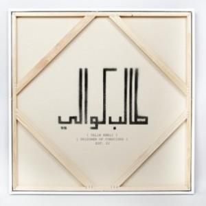 Talib Kweli f. Miguel - Come Here