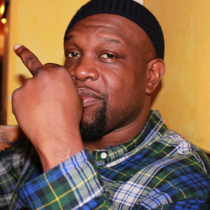 Jeru The Damaja Names His 5 Favorite Hip Hop Albums