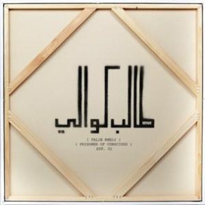 """Talib Kweli """"Prisoner Of Conscious"""" Tracklist & Full Album Stream"""