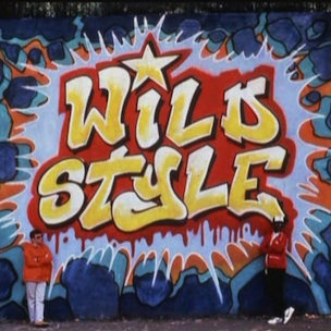 "Fab 5 Freddy & Busy Bee Involved In ""Wild Style"" 30th Anniversary Event"