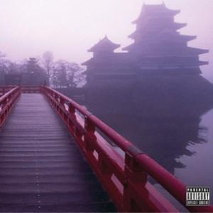 "Lone Ninja ""Trapdoors And Secret Passageways"" Release Date, Cover Art & Tracklisting"
