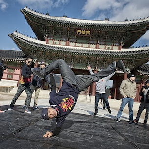 Red Bull BC One Breakdancing Competition Livestream