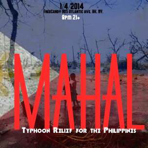 MAHAL x HipHopDX Concert Relief Giveaway