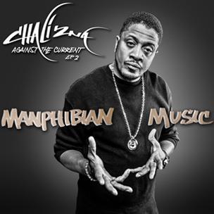 Chali 2na - Manphibian Music (ATC: EP2)