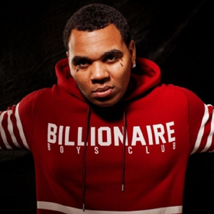 "Kevin Gates: ""Entertainment And The Streets Don't Go Together"""