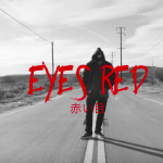"Demrick & DJ Hoppa ""Eyes Red"" From All That Haze"