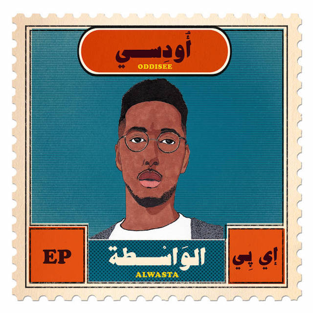 Oddisee EP Cover Art