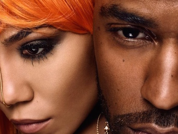 "Big Sean & Jhene Aiko - ""TWENTY88"""