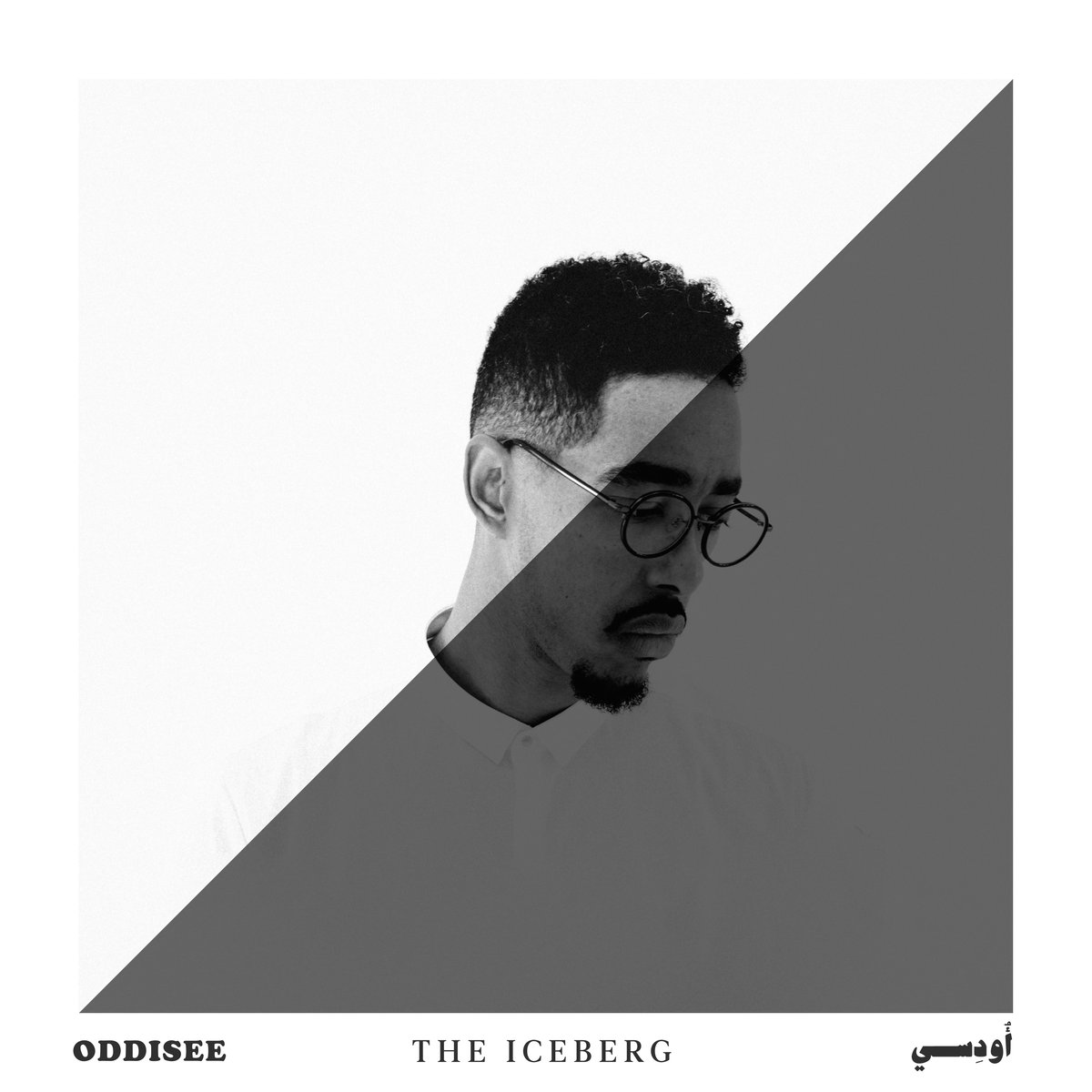 oddisee the iceberg