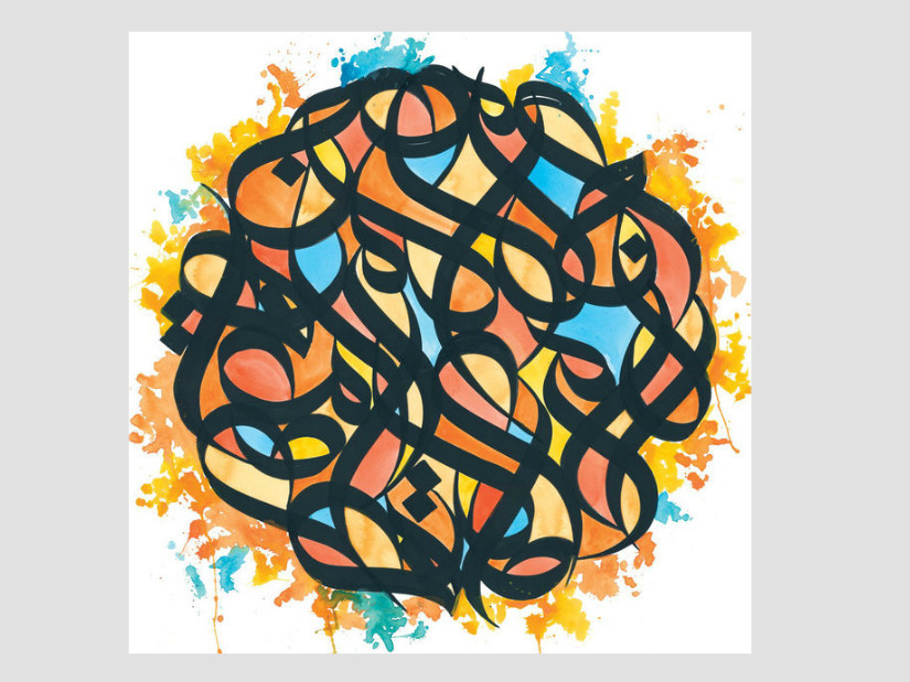 "Brother Ali Releases 1st Album In 5 Years: ""All The Beauty In This Whole Life"""