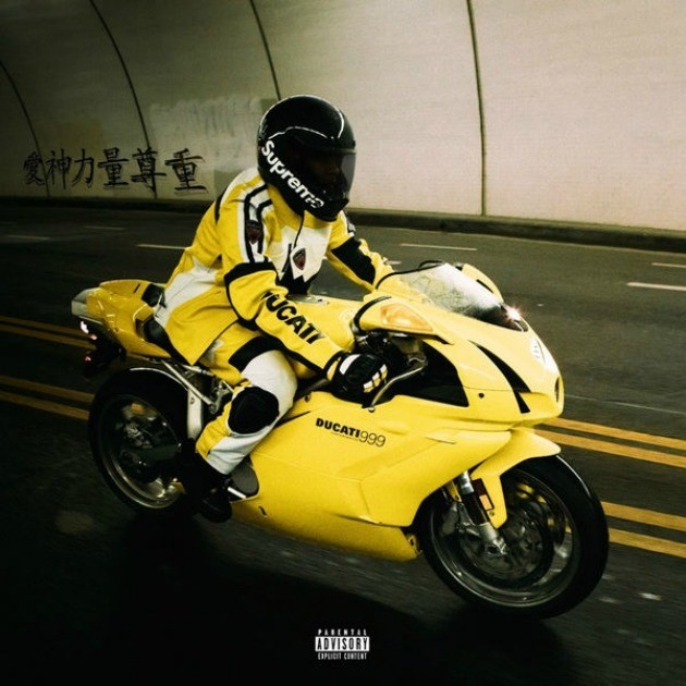 """Review: Tyga's """"Bitch I'm The Shit 2"""" Not The Lifeline He Needed"""