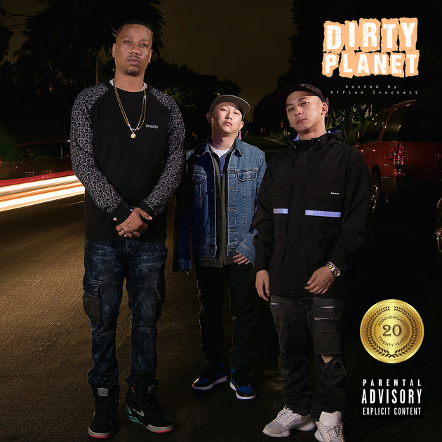Planet Asia Drops Dirty Planet