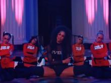 "Ciara - ""Level Up"""