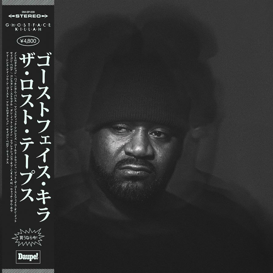 181004 Ghostface Killah The Lost Tapes