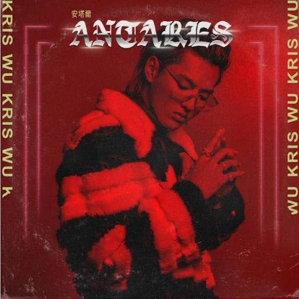 "Review: Kris Wu's Debut ""Antares"" Is A Safe Bet For American Audiences"